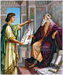 Artistic depiction of David and Solomon