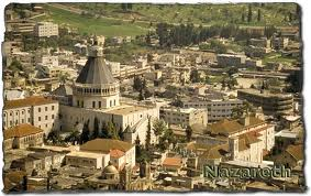 Nazareth today